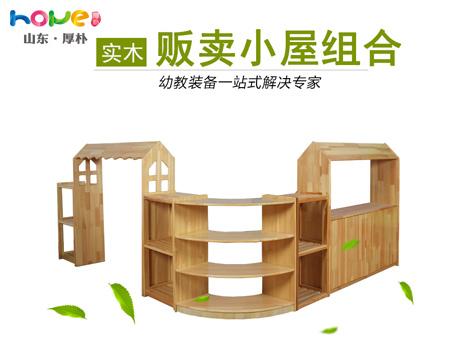 幼儿园家具厂家定做 山东厚朴儿童实木组合区角