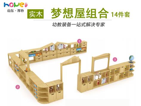 幼儿园家具厂家直销 山东厚朴幼儿园组合区角