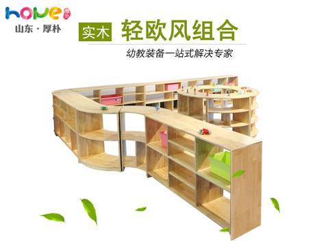 山东厚朴幼儿园实木收纳区角组合家具