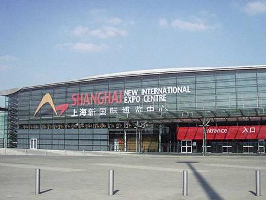 2019第五届中国(上海)国际学前教育博览会
