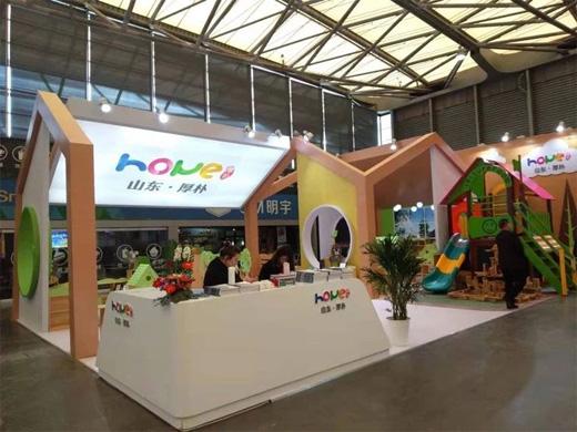 2019年第五届上海国际幼教用品展览会顺利进行