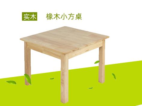 【幼教四人桌】山东厚朴 幼儿园儿童橡木
