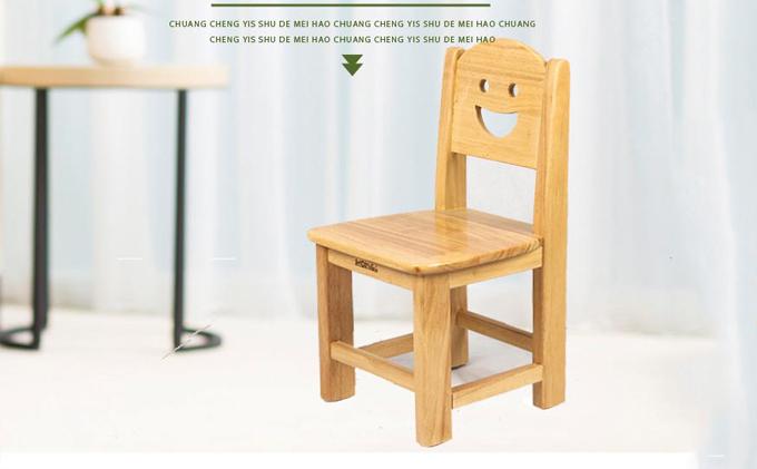 孩子弯腰驼背怎么办?厚朴幼儿园桌椅帮助您!